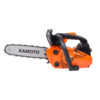 Kamoto CS 2512